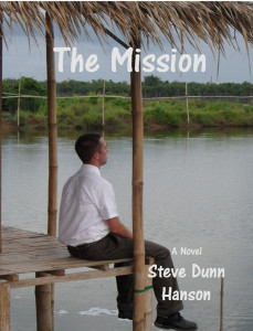 THE MISSION COVER USE